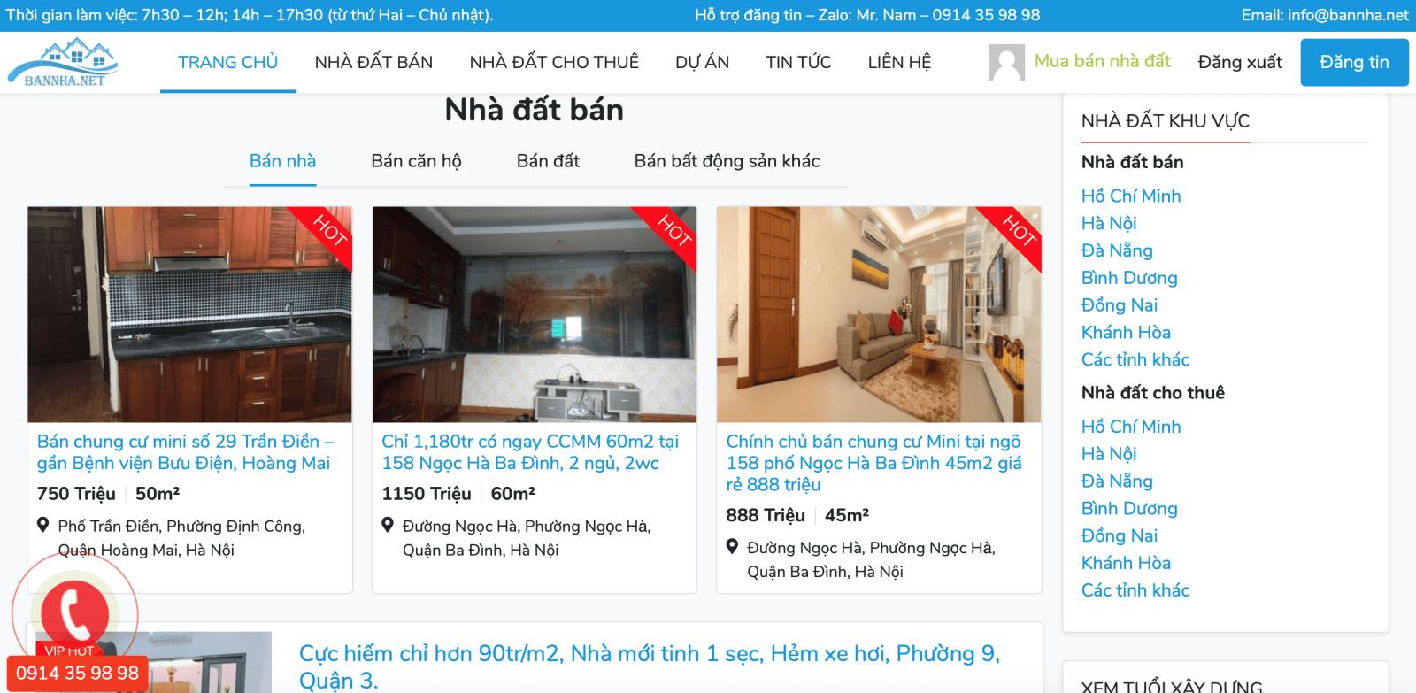 bannha.net